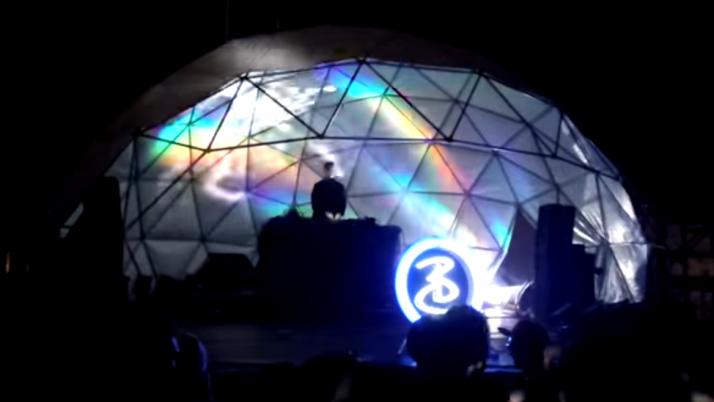 Rainbow Disco Club 2013
